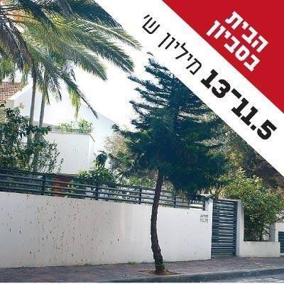 İsrailli politikacılar kaç dolarlık evde oturuyor?