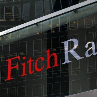 Fitch Ratings`ten Katar açıklaması