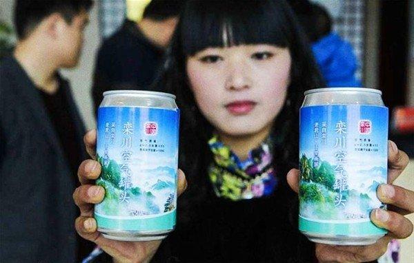 Bu insanlar sadece Çin'de