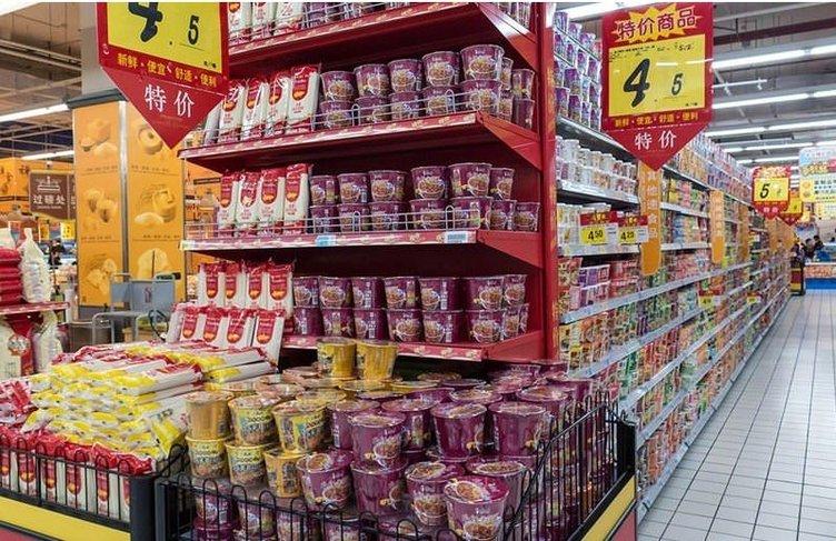 Çin'de bir süpermarket turu