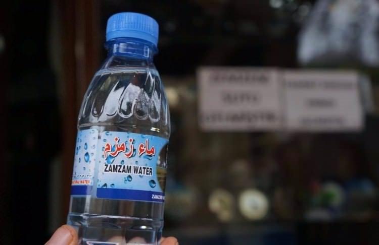 Zemzem suyunun inanılmaz faydaları