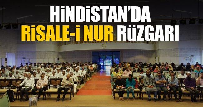 Risale-i Nur Hindistan Üniversitelerinde
