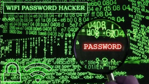2016'nın en popüler şifreleri