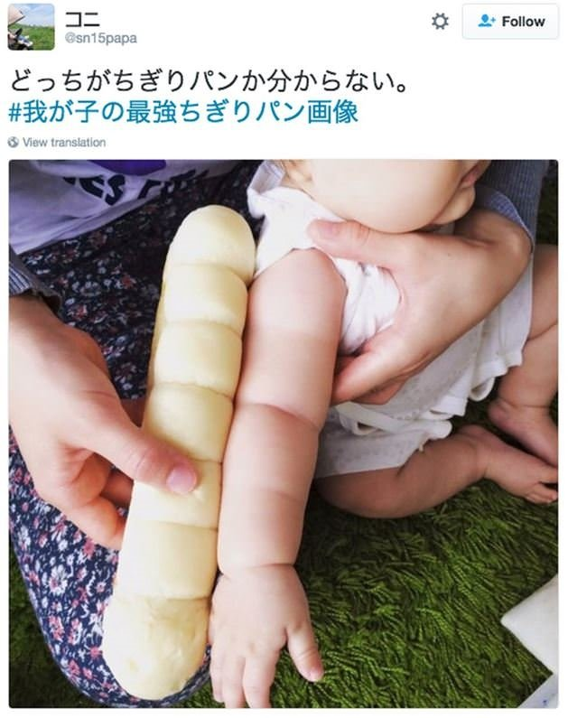 Japonya'nın yeni modası