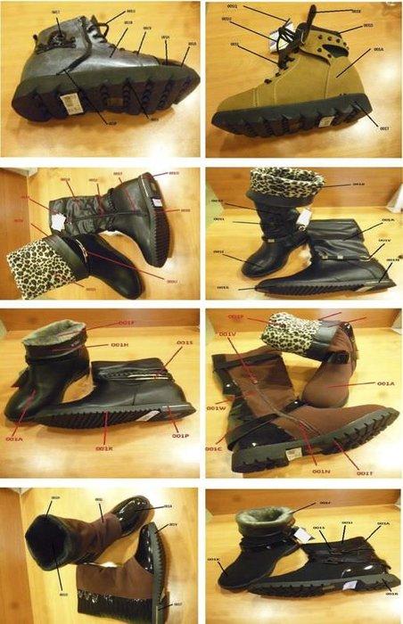 Bakanlık, kanserojen ayakkabıların fotoğraflarını paylaştı