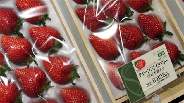 Dünyanın en pahalı meyveleri
