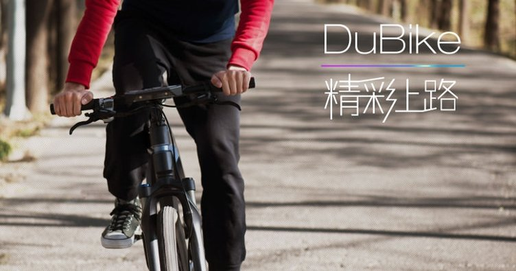 Çinli Google'dan akıllı bisiklet