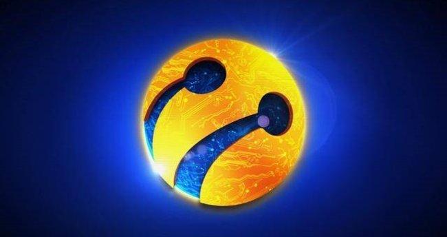 Turkcell 30 milyon GB ve 13 milyar dakika armağan etti