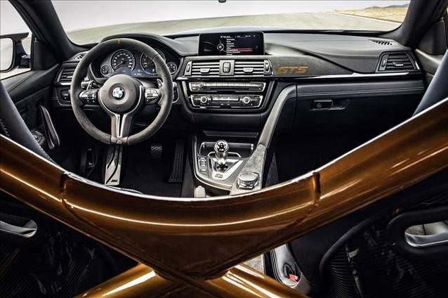 Bu BMW'den 700 adet üretilecek