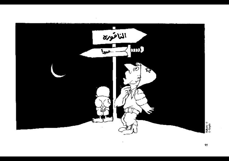 Naci El Ali- Hanzala
