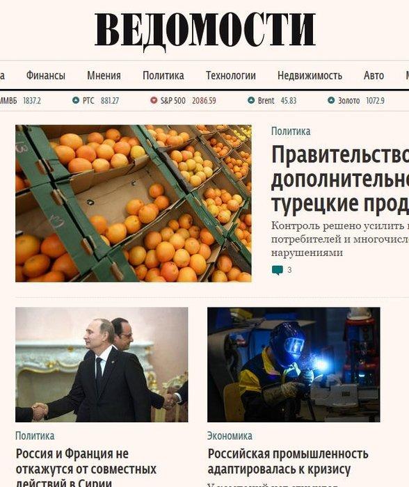 Düşürülen Rus uçağı dış basında böyle yankılandı