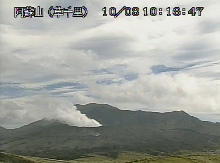 Aso Yanardağı'ndan çıkan dumanlar 11 bin metreye kadar ulaştı