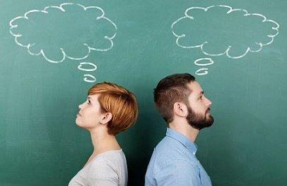 Kadın ve erkek beyni arasındaki fark…
