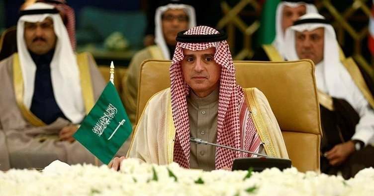Katar'da tazminat komisyonu kuruldu