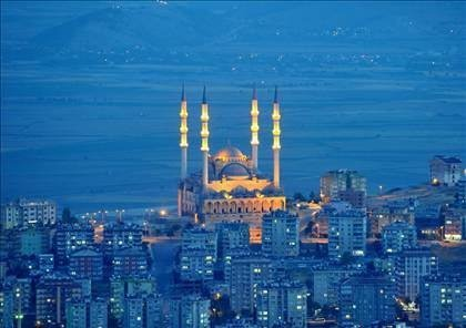 Türkiye'nin üçüncü büyük camisi