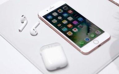 iPhone 7'nin maliyeti belli oldu