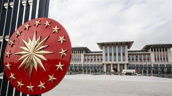 Cumhurbaşkanı Erdoğan başkanlığındaki Bakanlar Kurulu