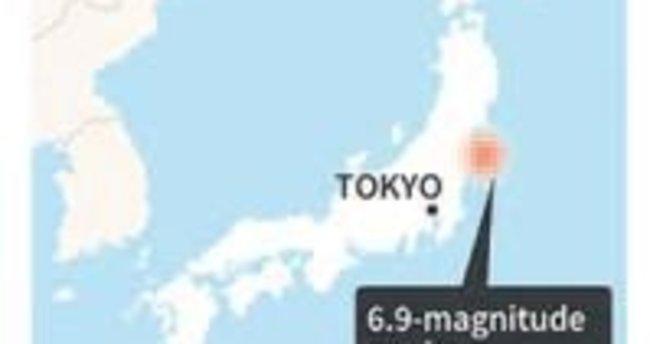 7.3'le sarsılan Japonya'da tsunami uyarısı