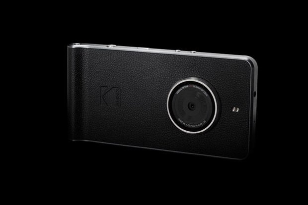 Kodak'tan fotoğrafçılara özel akıllı telefon
