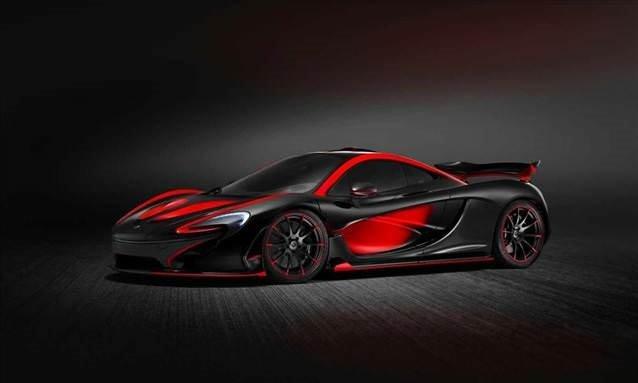 McLaren'in Özel P1'i