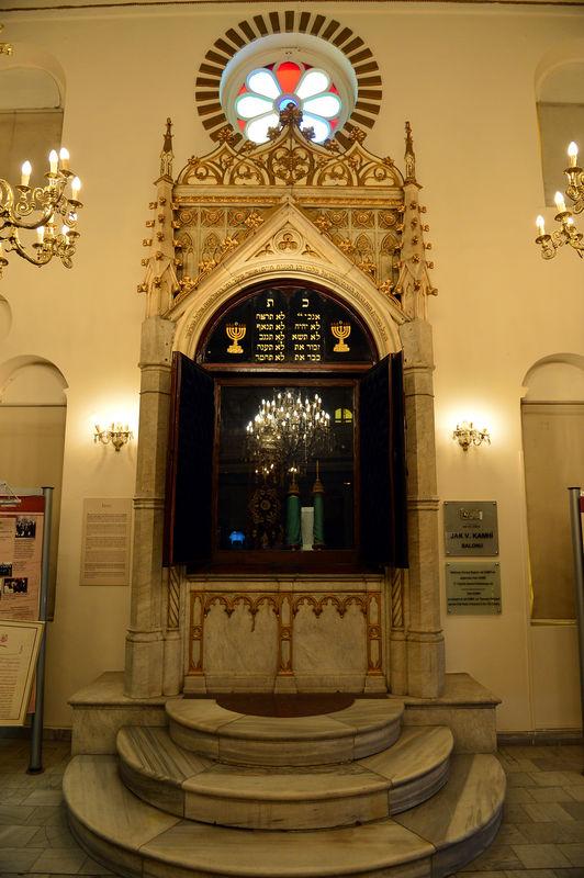 İstanbul'un en gizli müzesi