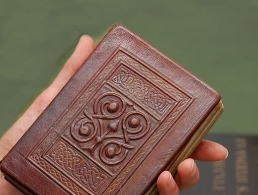 Dünyanın en pahalı 10 kitabı