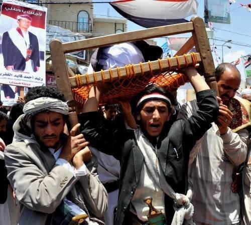 Yemen neden karıştı?