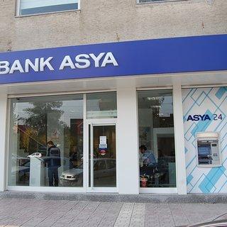 FETÖ, BDDK'ya sızıp Bank Asya'nın TMSF'ye devredilmesini engellemeye çalıştı!