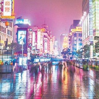 Grafitinin, lüksün ve alışverişin şehri Şanghay