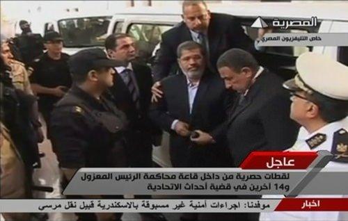 Mursi'nin 4 ay sonra ilk görüntüleri