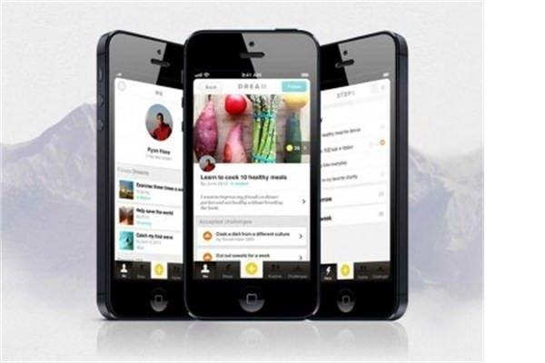 En iyi 100 akıllı telefon uygulaması