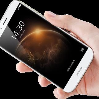 Huawei'den çığır açacak gelişme