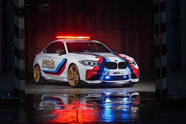 BMW M2 MotoGP'ye güvenlik aracı oluyor