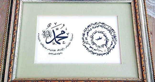 Gülen'den militanlarına kripto tablo