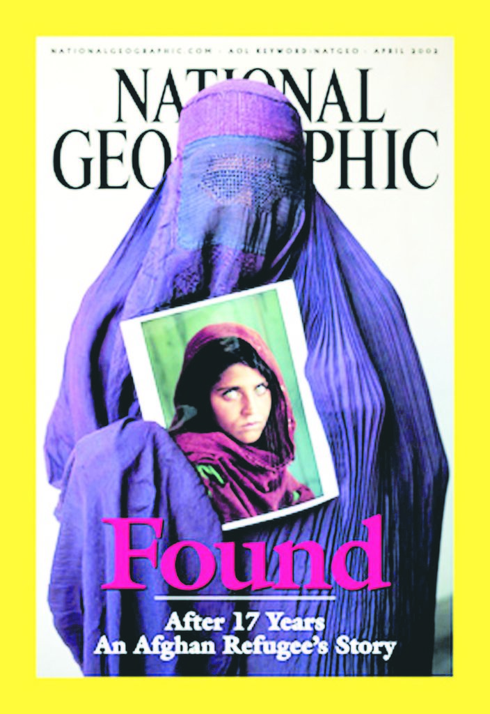 İşte Afgan kızı Şerbet Gula'nın değişimi