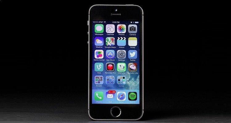 Apple'dan flaş model!