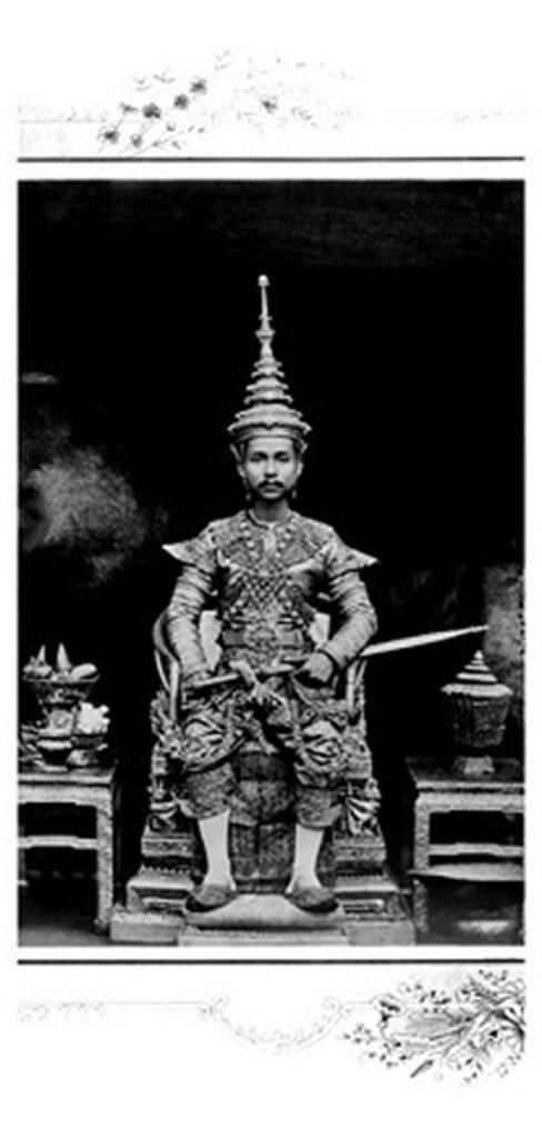Sultan 2. Abdülhamid'in Resimli Dünya Tarihi adlı sergisi