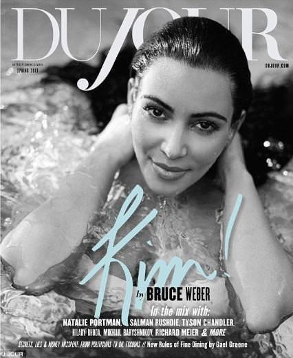 Kim Kardashian'ın ilk hamile çekimi