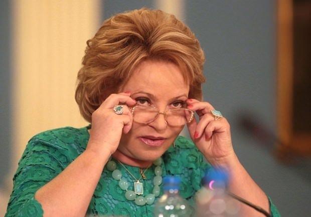 Rusya'nın en güçlü kadınları