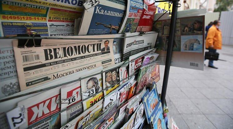 Rus basını ABD seçimlerini böyle gördü