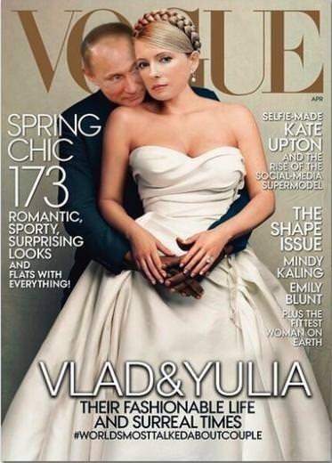 Kim Kardashian ve Kanye West'in Vogue kapağı alay konusu oldu