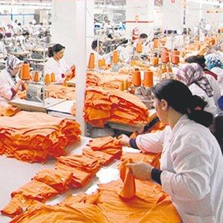 Tekstil sektörü ilanı