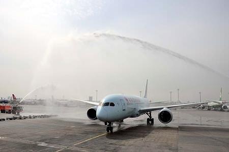 Rüya uçak İstanbul'da böyle karşılandı