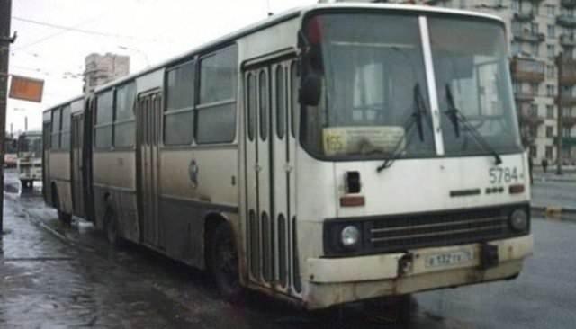 Bu otobüs artık bir disko!