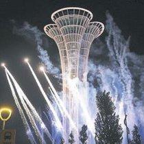 EXPO 2016 kulesi rengarenk oldu