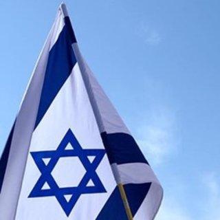 İsrail, Yahudi yerleşim birimleri için 20 milyar dolar yatırdı!