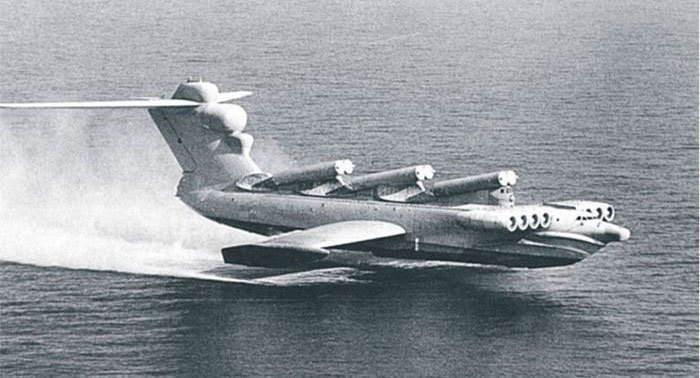 Ne gemi ne de uçak