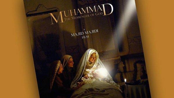 'Hz. Muhammed: Allah'ın Elçisi' vizyona giriyor