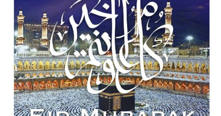 Futbol dünyasından Ramazan Bayramı kutlamaları