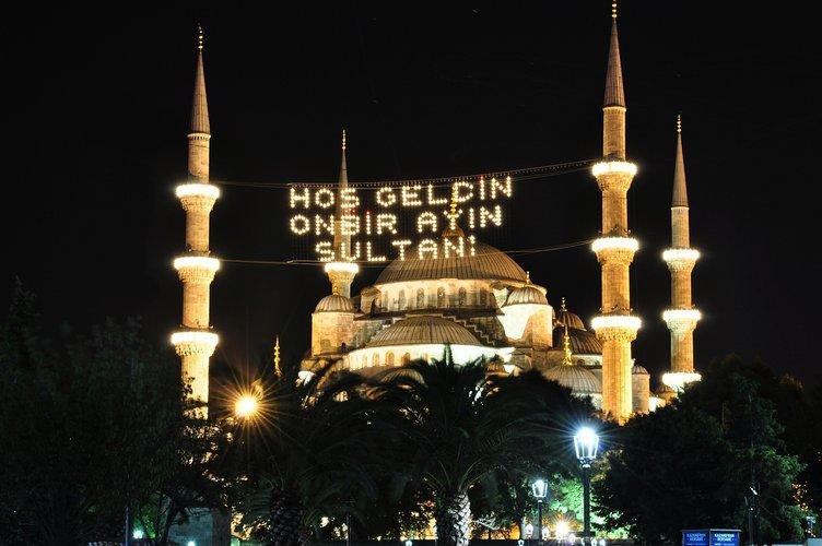 İstanbul İftar Vakti ve İlçelerin İftar Saatleri - (2016 Diyanet Ramazan İmsakiyesi) - İftara ne kadar kaldı?